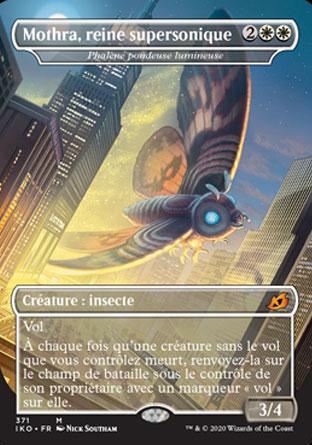 Mothra Reine supersonique