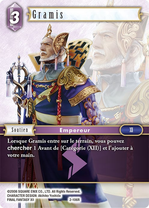carte soutien Gramis